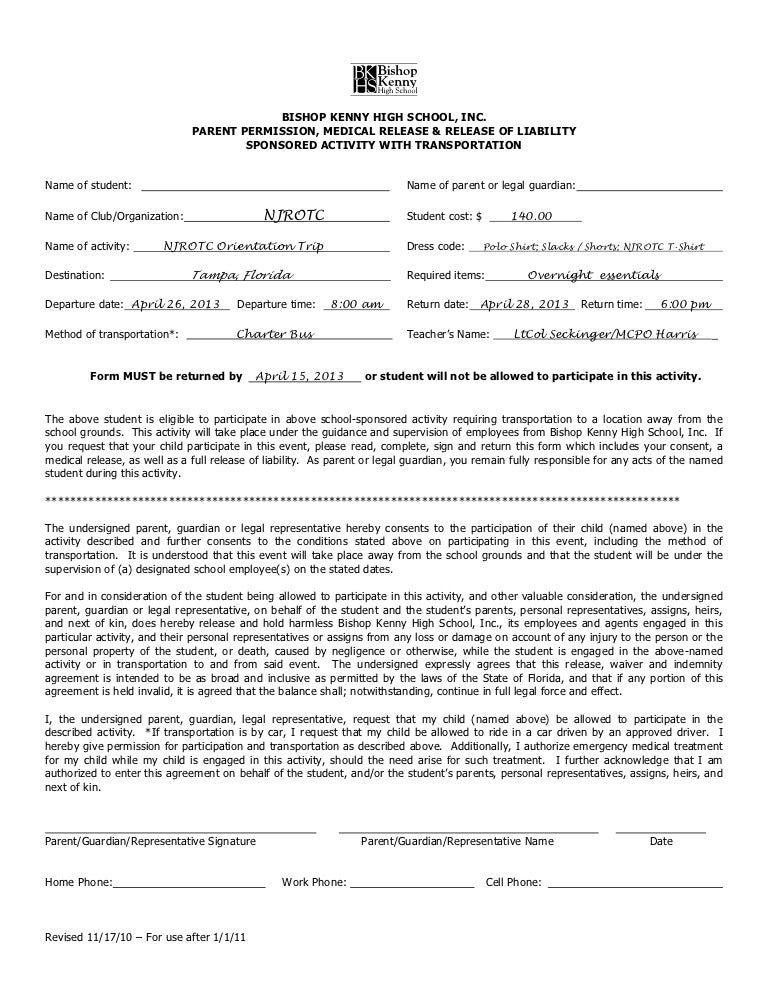 field trip permission form template - Acur.lunamedia.co