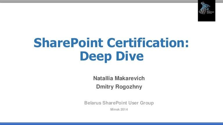 Sharepoint Certification Deep Dive