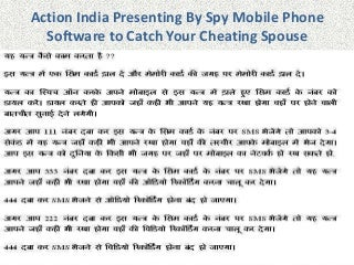 Get Online Spy Mobile Phone Software in Ghaziabad-9811251277