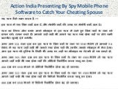 Shop Online Spy mobile phone software in nagpur 9811251277