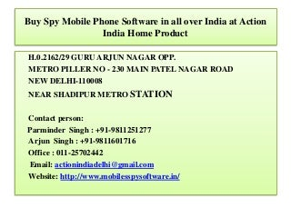 Spy Mobile Phone Software in Jammu Kashmir