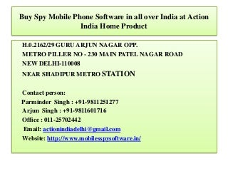 Spy Mobile Phone Software In Pune