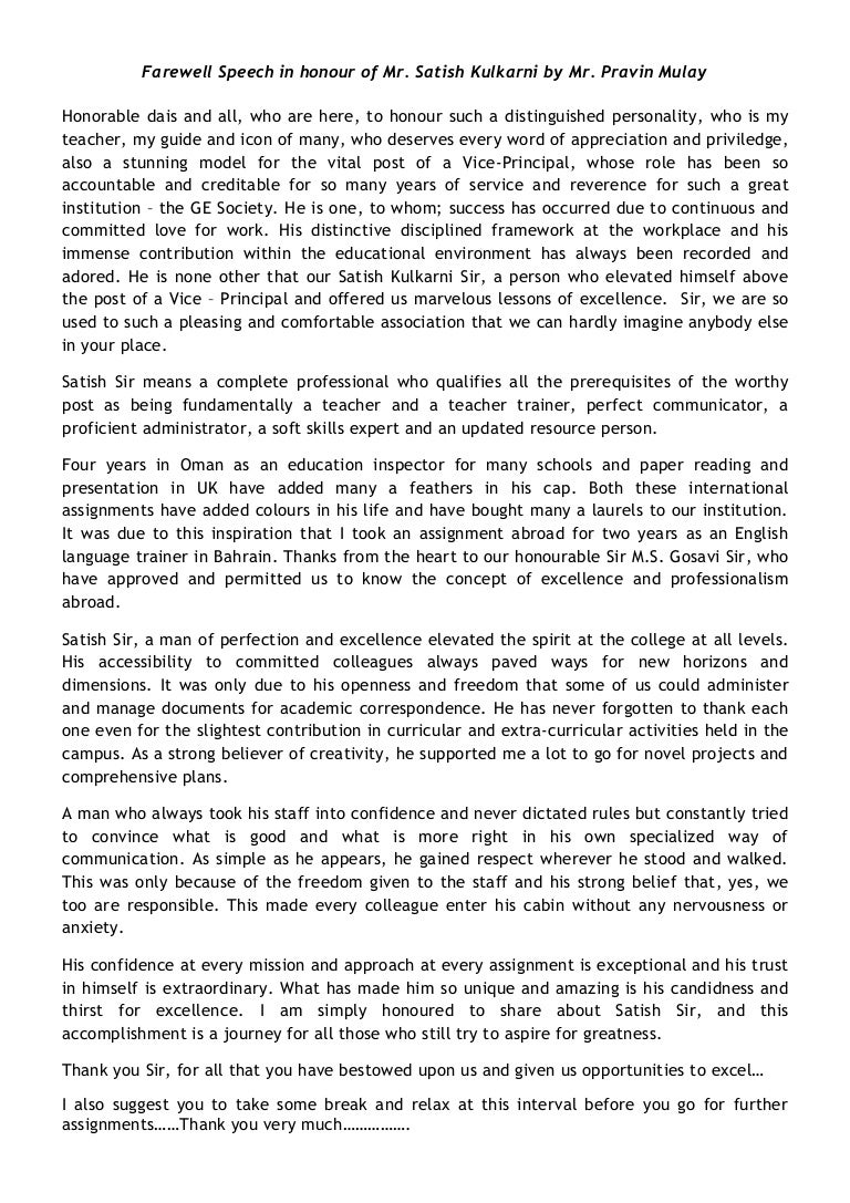 Farewell speech - Prof. Satish Kulkarni by Prof. Pravin Mulay