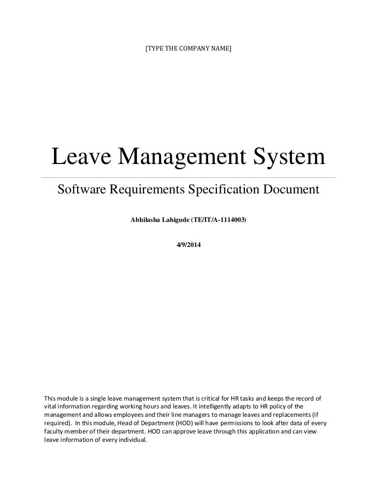 leave management system software requirements specification document