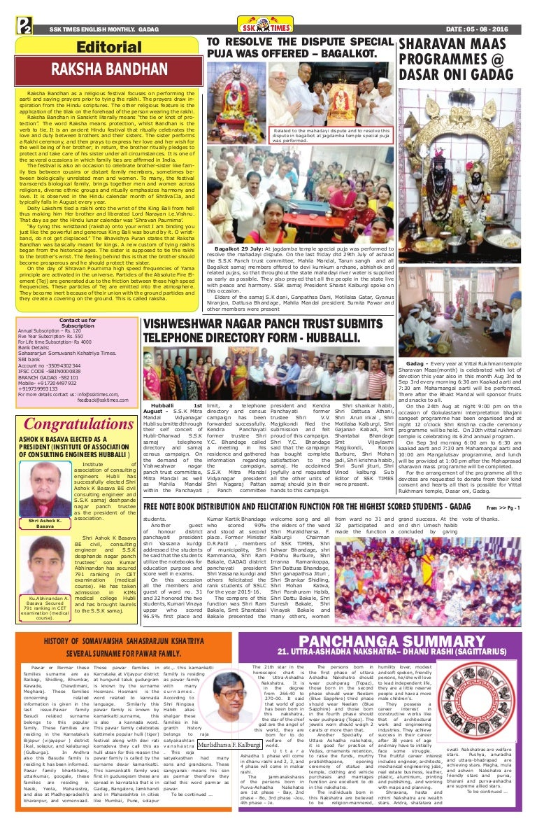 Ssk times aug page 2 2016