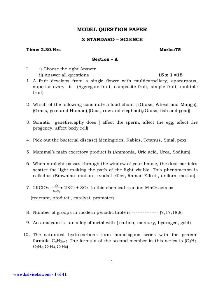Sslc science 5 model question papers english medium malvernweather Image collections