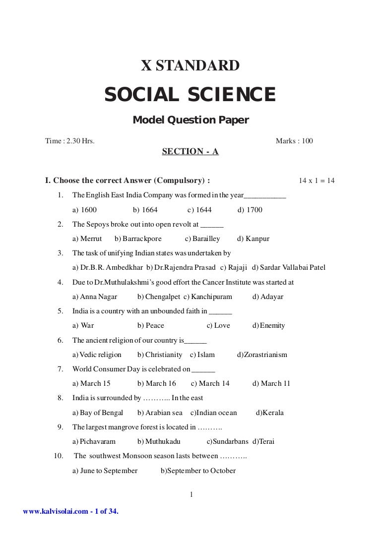 why is sociology a science pdf