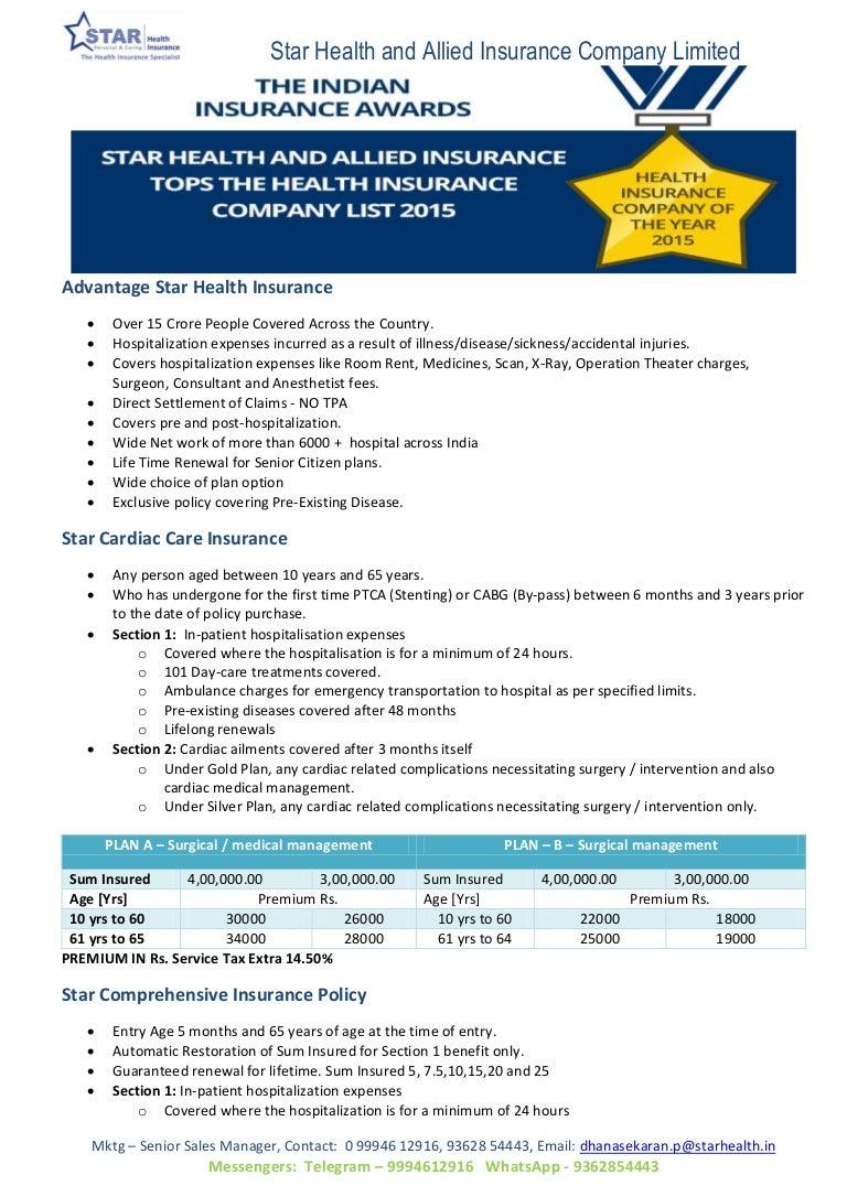 Star Health Insurance coimbatore | Star Health Insurance ...