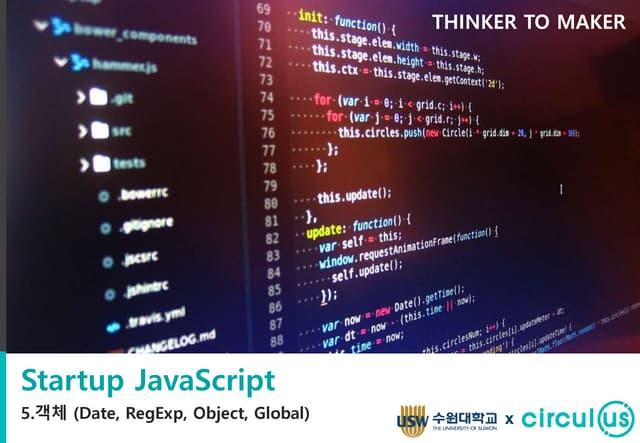 Startup JavaScript 5 - 객체(Date, RegExp, Object, Global)