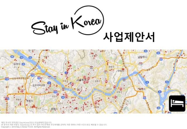 Stay in Korea 사업모델