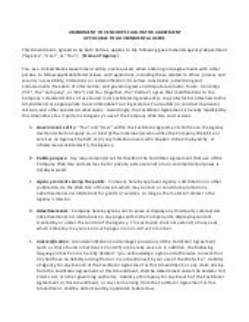 Amendment to VenCorps Agreement