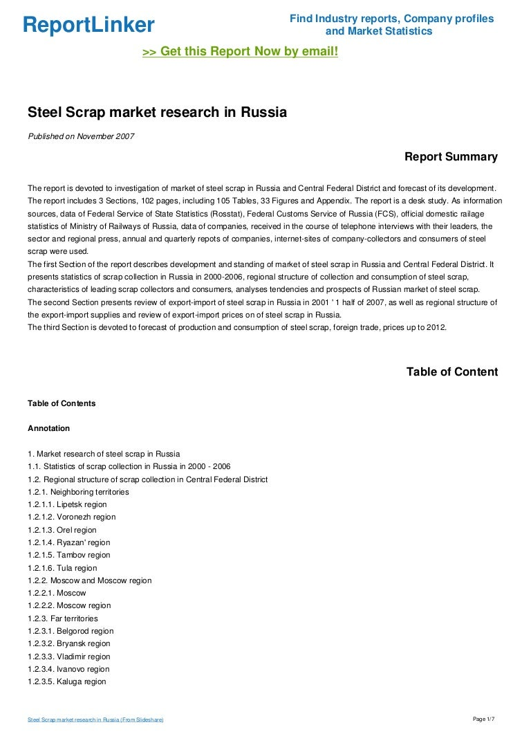 analysisofmarketingstrategyofmineralwaterindustry International marketingfor bottled water in india presented by: ayyaz mahmood faraz ahmad m ali malik m nabeel ismail h nisar-ul-mustfa.