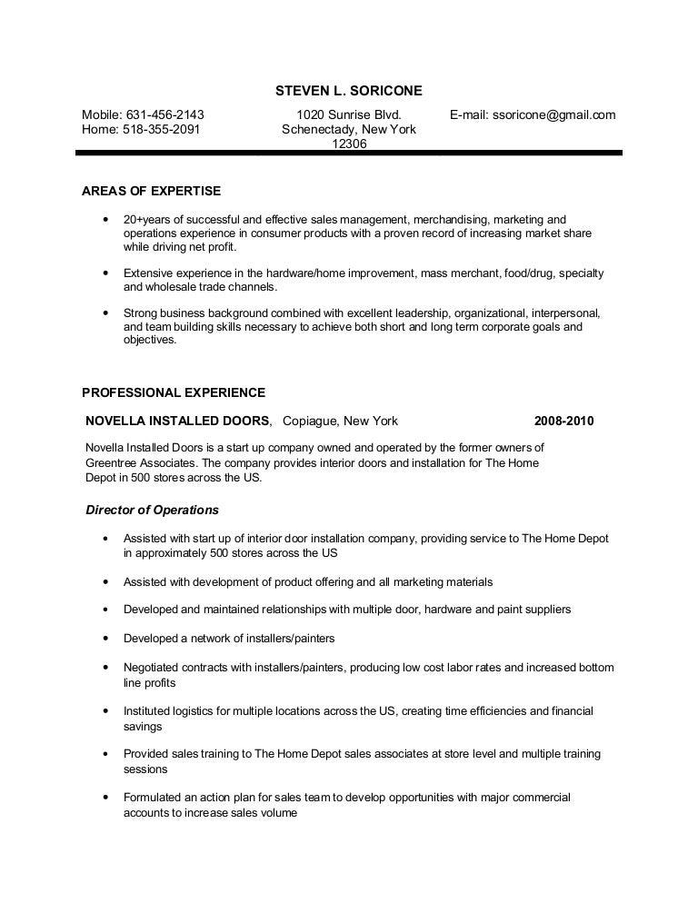 SlideShare  Home Depot Resume