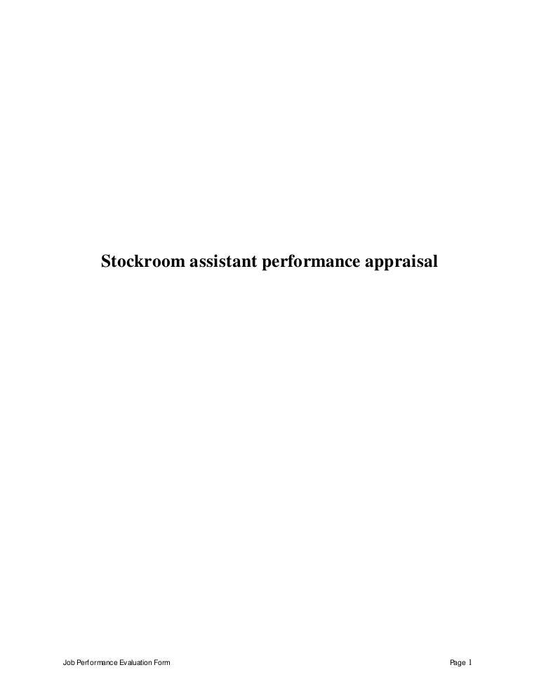 Stockroom assistant perfomance appraisal 2 – Stockroom Job Description