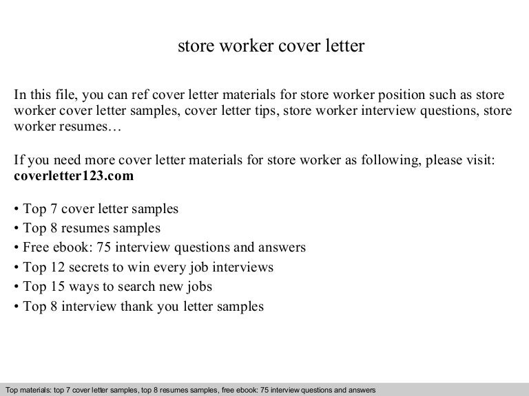 Store worker cover letter