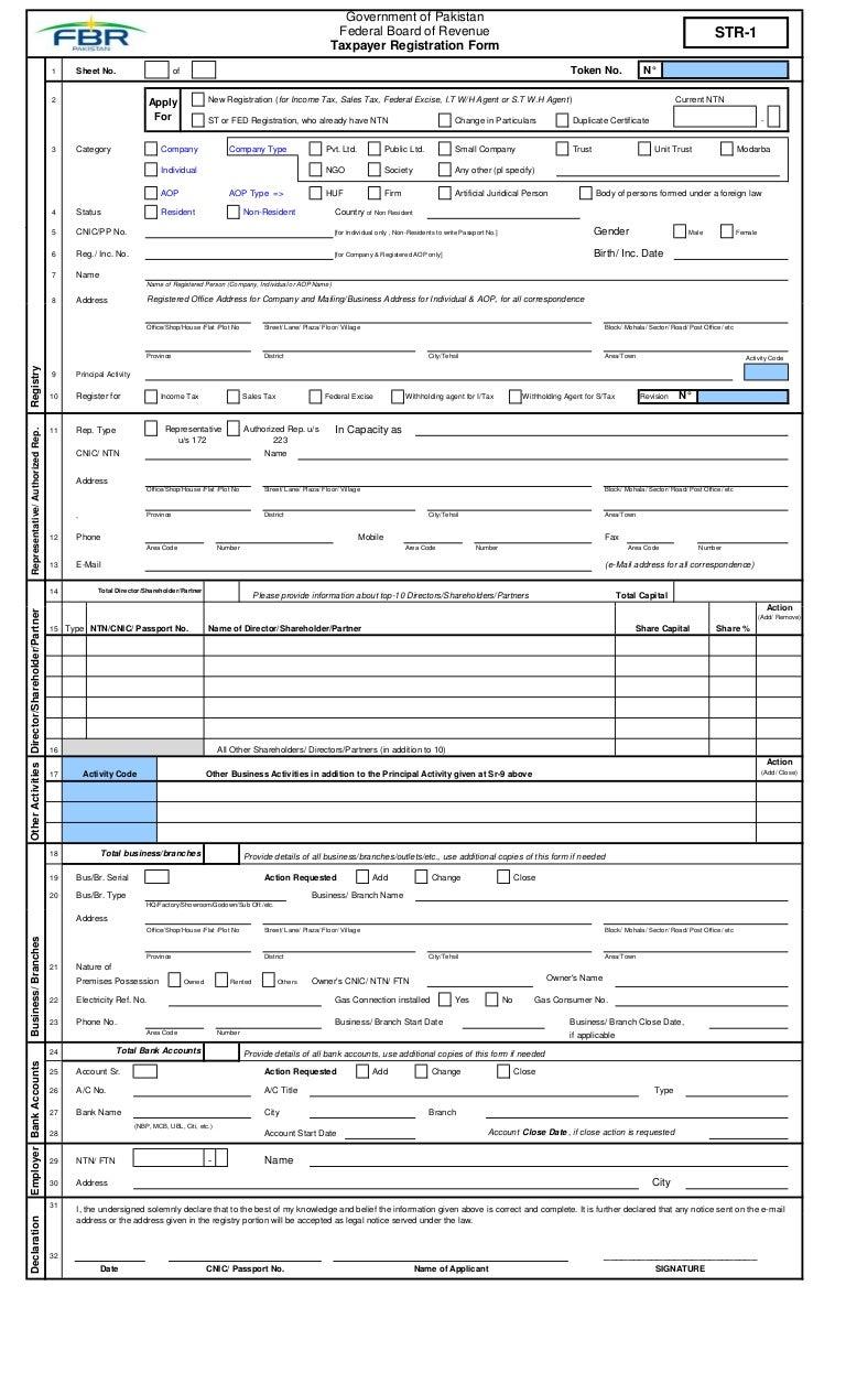 Tender Document For Solar In Dehradun Uttarakhand 1998 Pontiac Sunfire Plock 1 System Wiring Diagram Free Picture Sales Tax Registration Form