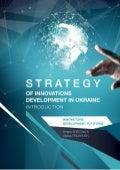 Strategy of Innovations Development in Ukraine