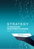 Strategy of Innovations Development in Ukraine Part II