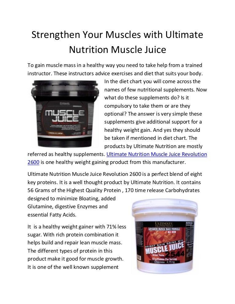Muscle juice revolution 2600 инструкция