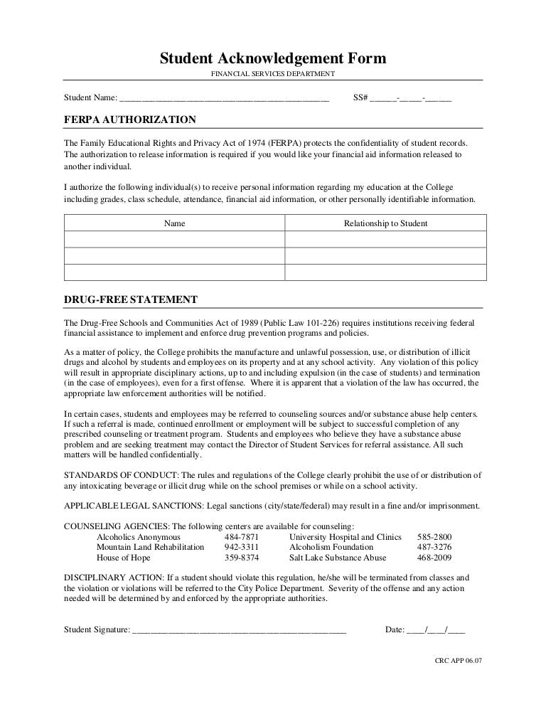 Student Acknowledgement Form