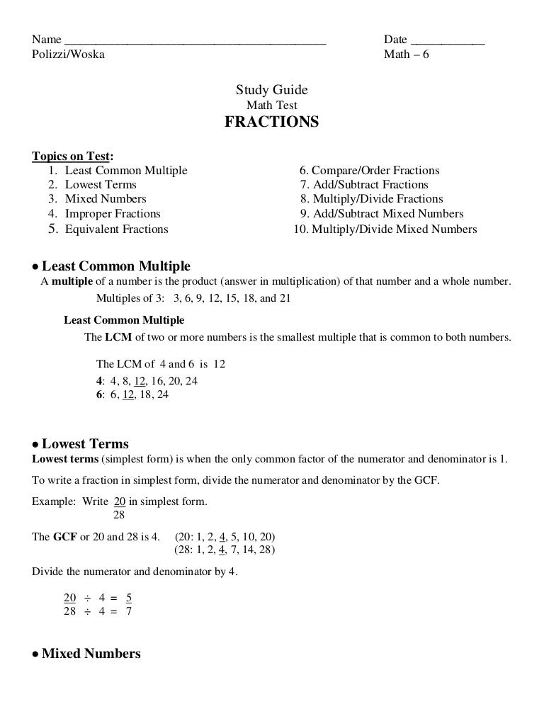 Study Guide For Fractions Test