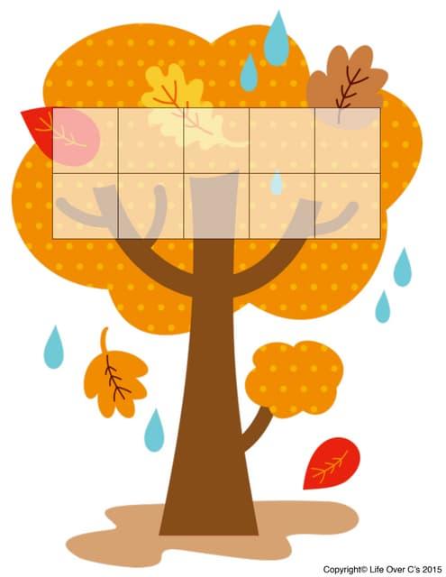 Φθινοπωρινές ασκήσεις μαθηματικών