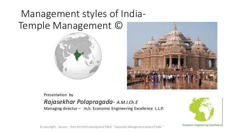 Successful management styles of india temple mnagment style