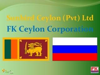 Презентация Sunbird Ceylon (Pvt) Ltd