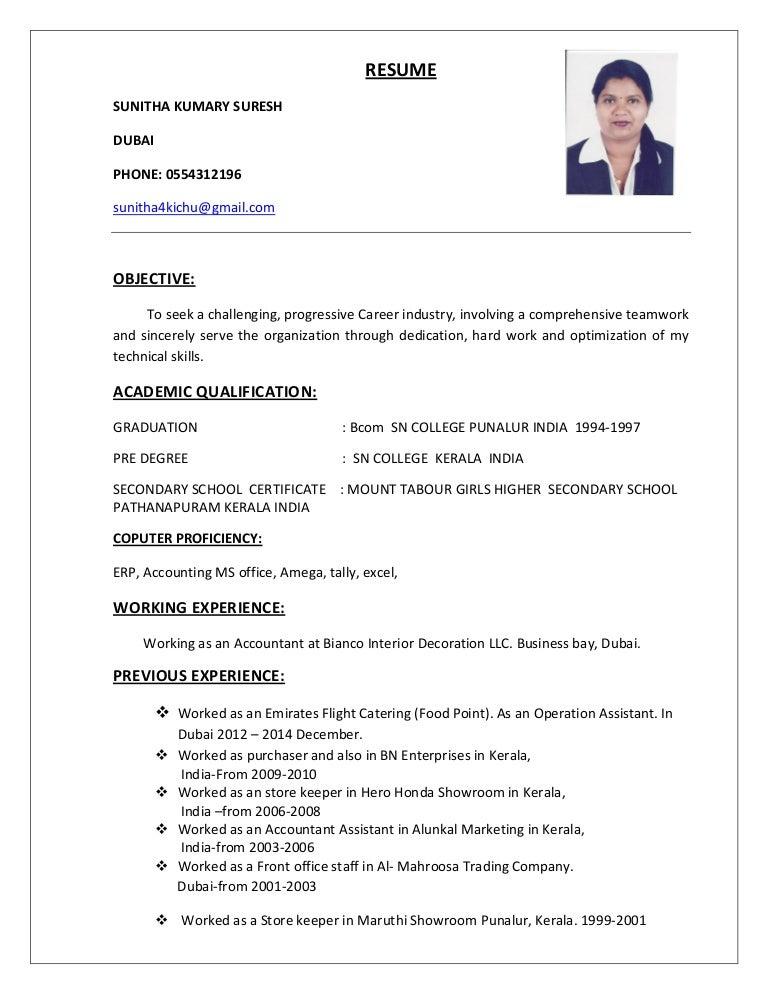 Sunitha resume (1)