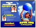 Superliving way to supersuccess dr. shriniwas kashalikar