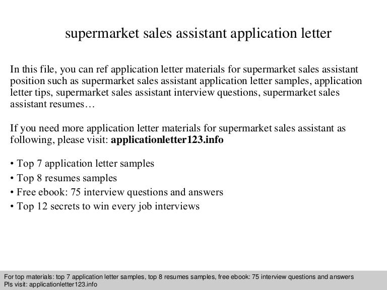 Supermarket sales assistant application letter – Sample Cover Letter Sales Assistant