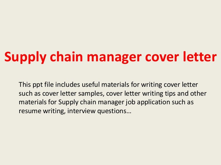 sample supply chain manager cover letter