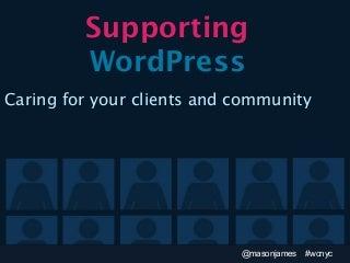 Supporting WordPress
