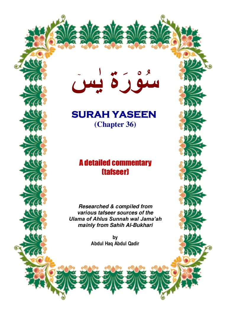 Detailed Tafsir of Surah Yaseen