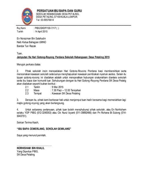 Contoh Surat Jemputan Gotong Royong
