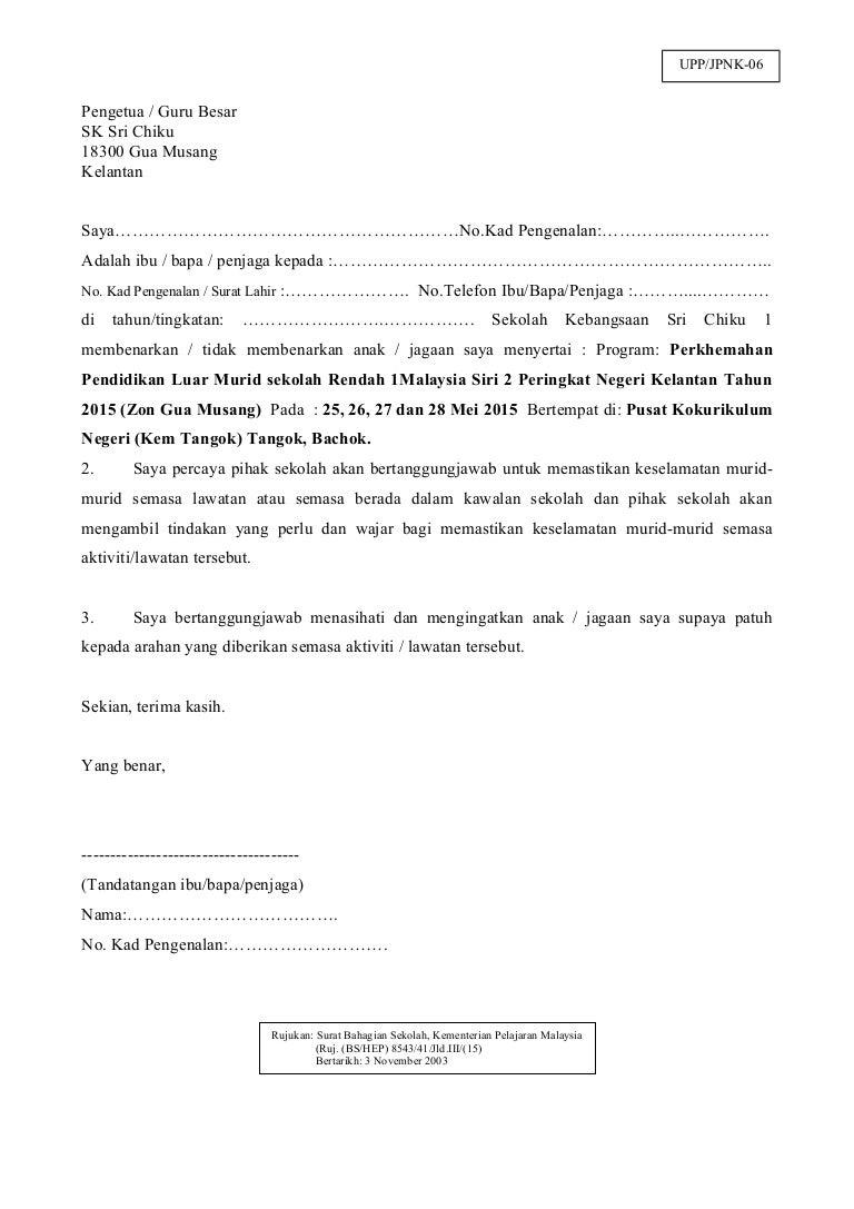 Surat Kebenaran Ibu Bapa Kpm