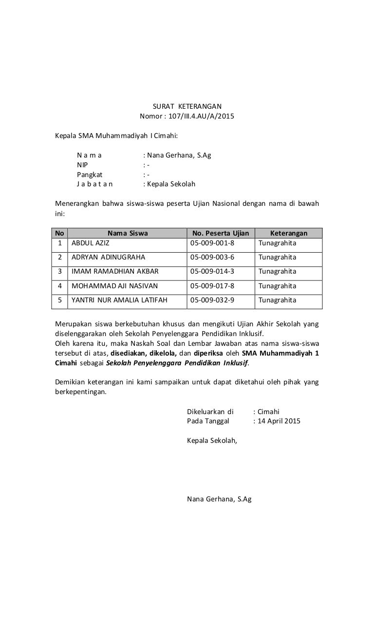 surat keterangan un siswa inklusi 2015