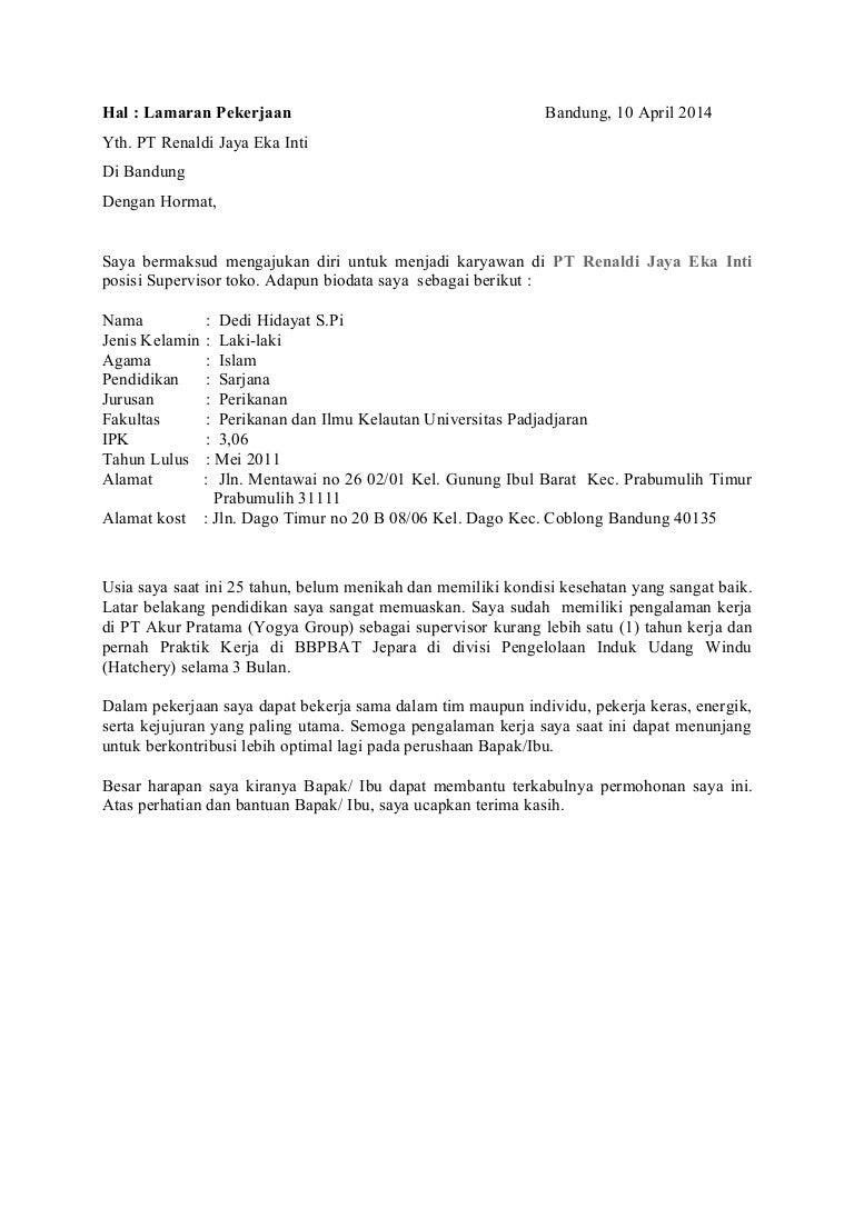 Surat Lamaran