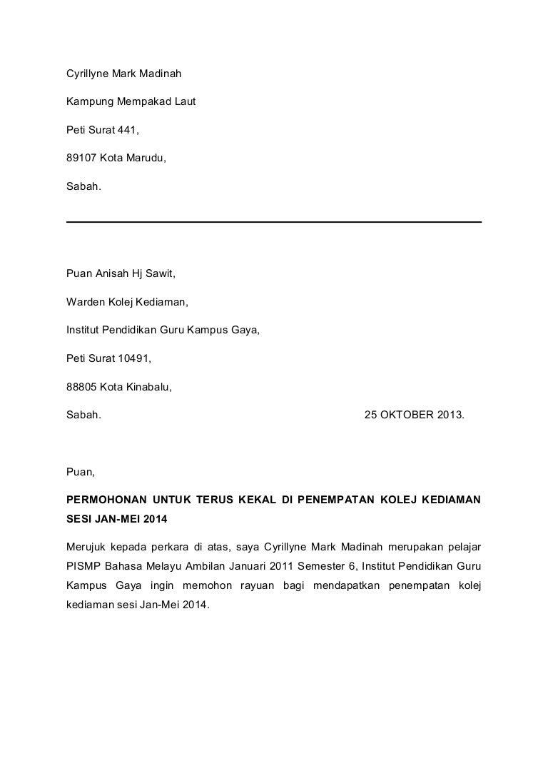 Contoh Surat Permohonan Asrama