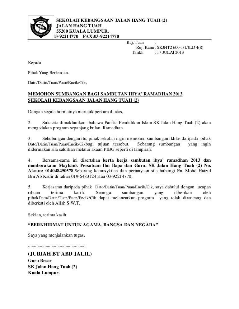Surat Mohon Sumbangan Ihya Ramadhan 2013