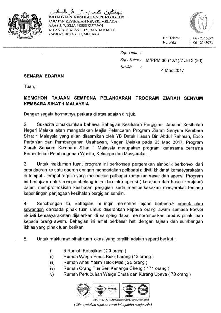 Surat Mohon Tajaan