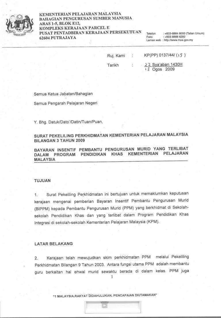 Surat Pekeliling Perkhidmatan Bil 3 2009