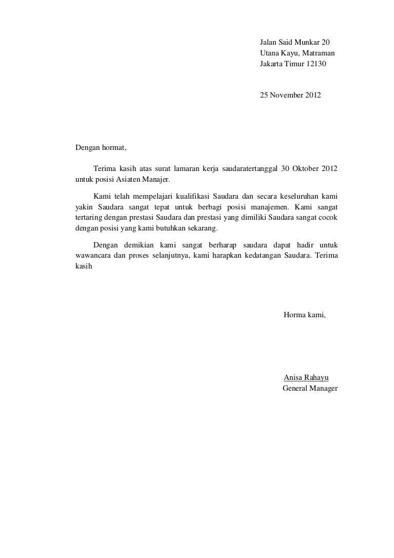Surat Penerimaan Lamaran Kerja Bindo Dan Bing
