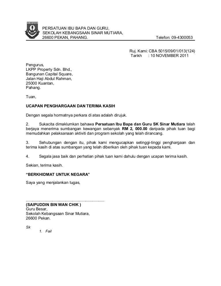 Surat Penghargaan Lkpp