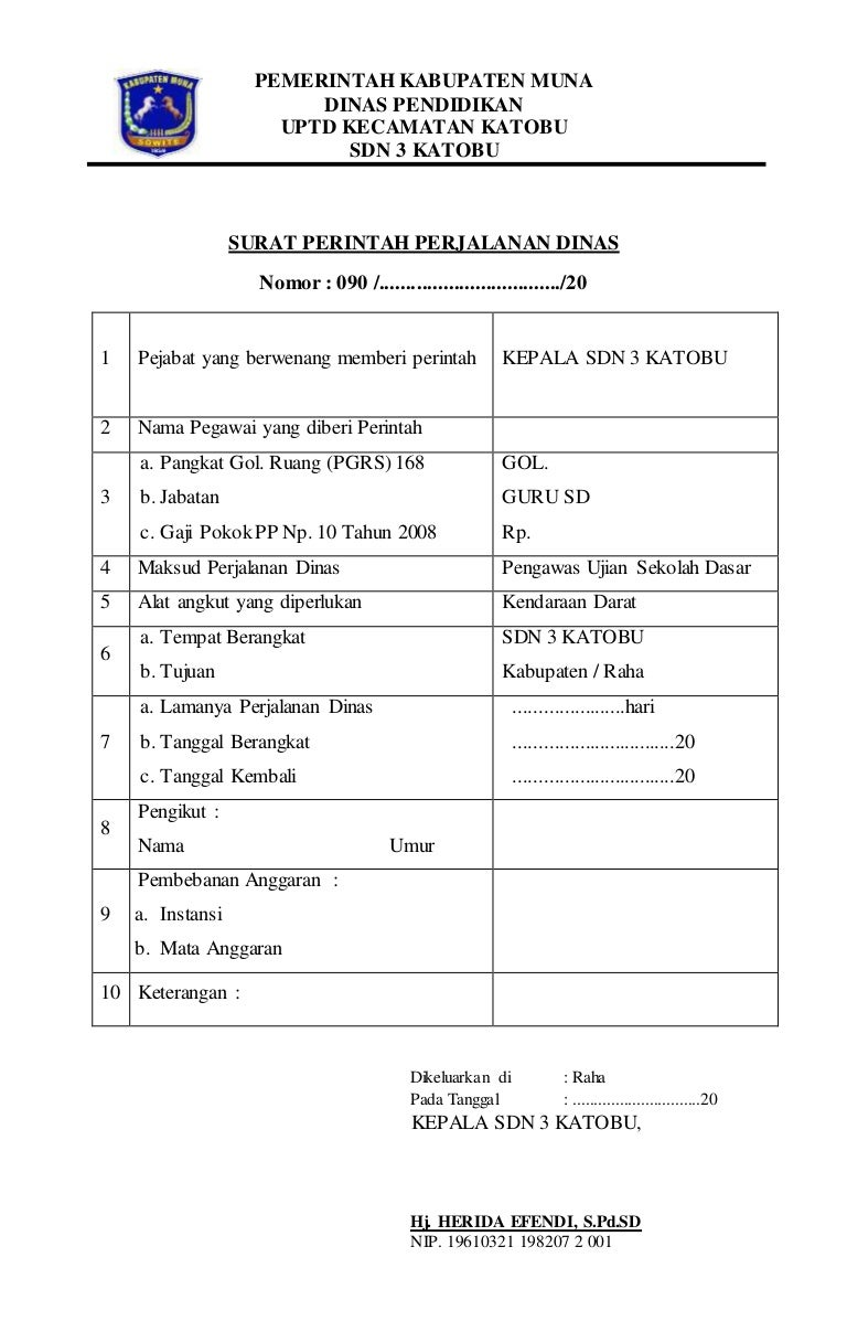 Surat perintah perjalanan dinas