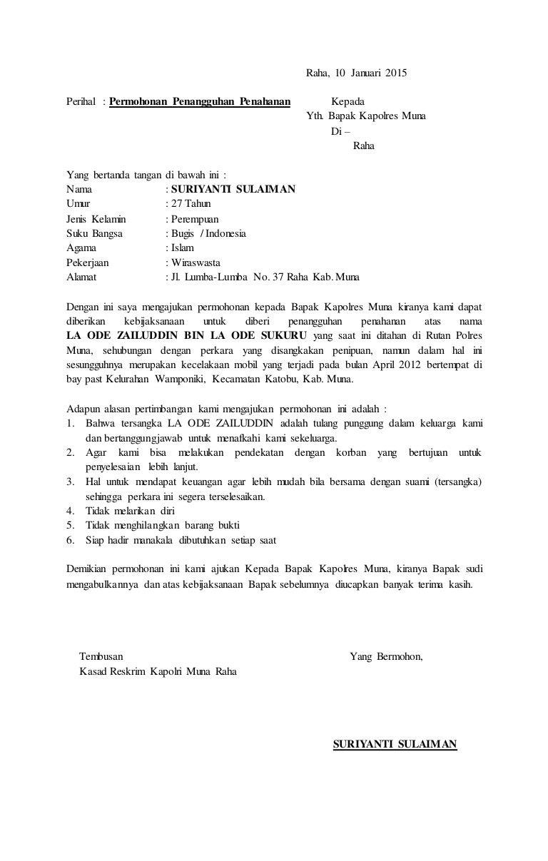 Surat Permohonan Penangguhan Tanahan