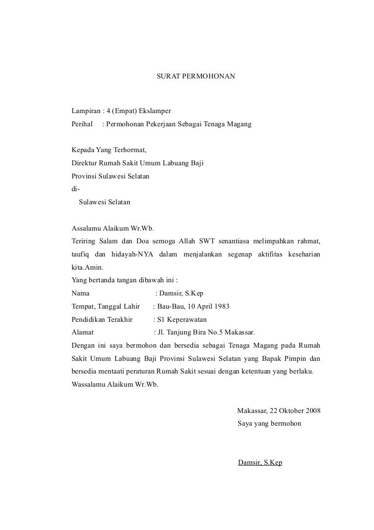 Surat Permohonan Rs