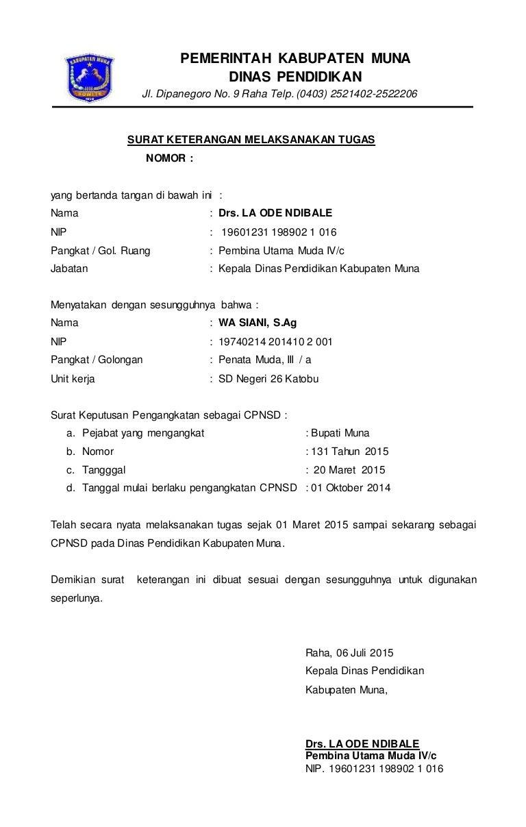 Surat pernyataan aktif melaksanakan tugas s d