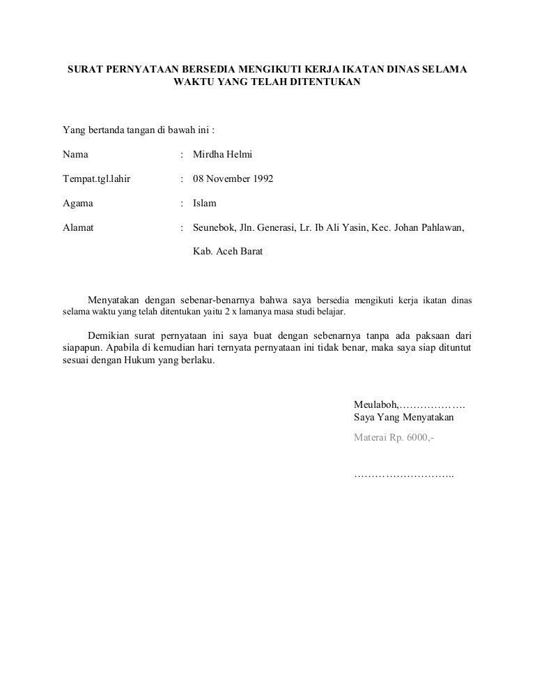 Surat pernyataan bersedia mengikuti kerja ikatan dinas ...