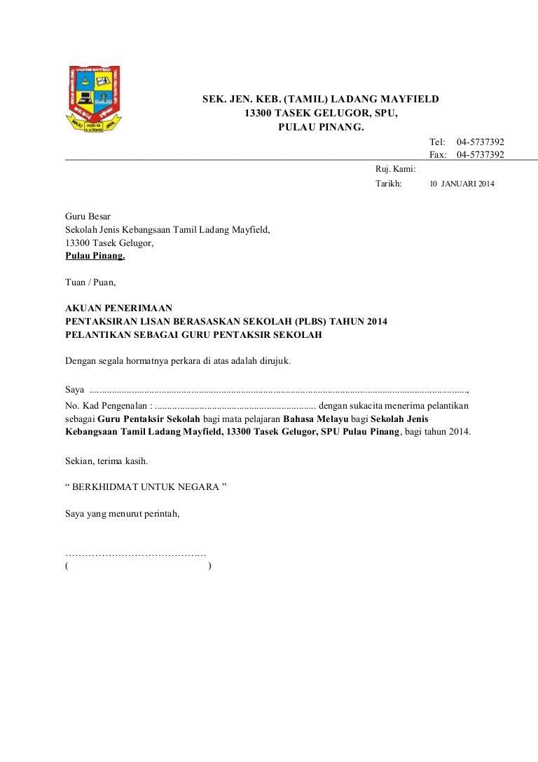 Surat Plbs Bm 2014 Akuan Terima